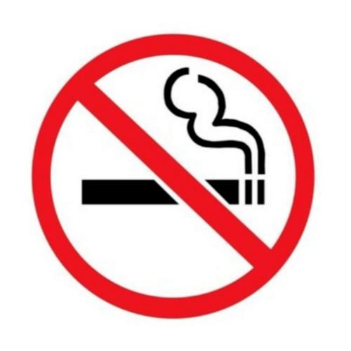 PP ป้ายPP (ห้ามสูบบุหรี่) ขนาด 6x6 ซม. SGB1102-02
